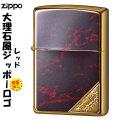 ZIPPO/大理石風ロゴ 両面加工2G-REDMZL画像