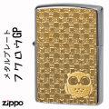 zippo(ジッポーライター)ブラッシュクロームふくろうゴールドプレート貼り画像