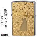 zippoブラッシュクローム猫と花ゴールドプレート貼り画像