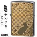 zippo ブラッシュクローム猫と小鳥ゴールドプレート貼り画像