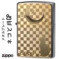 zippo ブラッシュクローム猫と月ゴールドプレート貼り画像
