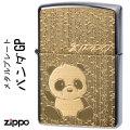 zippo ライター ブラッシュクロームパンダゴールドプレート貼り画像