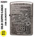 ZIPPO/アンティーク OLD ZIPPO LOGO1932 ニッケルメッキバレル仕上げ z2SB-ZLOGO1932画像
