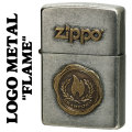 zippo(ジッポーライター)LOGO METAL FLAME メタルプレート ユーズド加工画像