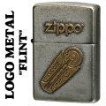 zippo(ジッポーライター)LOGO METAL FLINT メタルプレート ユーズド加工画像