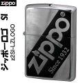 zippo(ジッポーライター)ジッポロゴデザイン シルバー画像