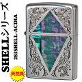 zippo(ジッポーライター) ダイヤモンド型天然貝貼りクラシックデザイン銀イブシ画像