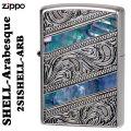 ZIPPO(ジッポー ライター )貝貼り アラベスク柄 銀いぶし画像