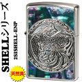 zippo(ジッポーライター) 天然貝貼り/アンティーク紋章デザイン銀イブシENP画像