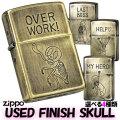 ZIPPO/USED FINISH SKULL スカル 真鍮4種類画像
