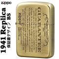 zippo(ジッポーライター)1941年レプリカ ギャランティ保証書柄 真鍮古美画像