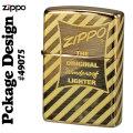 zippo(ジッポーライター)ヴィンテージモデルパッケージデザイン画像