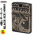 ZIPPO/プレイボーイPlayboy ブラックアイス 4面レーザーカット画像