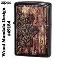 ZIPPO/Wood Mandala Design(曼荼羅) #49184画像