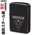 ippo(ジッポーライター) 第二次世界大戦 終戦75周年記念Zippo VE/VJ 75th ANNIVERSARY画像