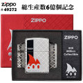 ZIPPO/ZIPPO  総生産数6億個記念ライタ-画像
