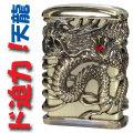 zippo ジッポーライター フルメタルジャケット天龍(二)真鍮古美 ZIPPO