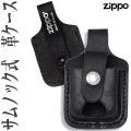 ZIPPO ジッポー純正革ケース・サムノックループタイプ黒