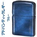 zippo(ジッポーライター)革巻き アドバンティックレザー 本牛革巻きジッポ ブルー画像