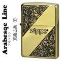 zippo(ジッポーライター)アラベスクライン B 真鍮古美画像