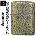 zippo(ジッポーライター)アーマー真鍮アンティークLEOPARDレオパード(ヒョウ)(A) 画像