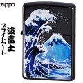 zippo(ジッポーライター)ブライトアート 和柄  波富士 画像