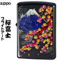 zippo(ジッポーライター)ブライトアート 和柄  桜富士  画像