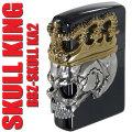 zippo(ジッポーライター) スカルキング2 KA ブラック 画像