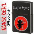 zippo(ジッポーライター)ブラックデビル ブラックマット画像