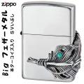 zippo(ジッポーライター)ビッグフェザー・ターコイズ入りメタル SVイブシ画像