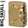 zippo(ジッポーライター)BIG SKULL ビッグスカル ブラスバレル画像
