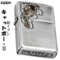 ZIPPO/大人気 猫柄 キャットポー2 銀いぶし画像