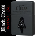 zippo(ジッポーライター)クロス メタル ブラッククロス ブラックマット CRS-BK画像