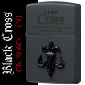 zippo(ジッポーライター)クロス メタル ブラッククロス ブラックマット CRS-BN画像
