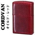 zippo(ジッポーライター)限定 オイルドコードバン レッド RED コードバン 革巻き 本革画像