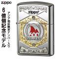 ZIPPO/ ZIPPO 6億個生産記念 アジア限定600個 画像