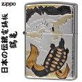 zippo(ジッポーライター) 鶴亀(つるかめ) 電鋳板画像