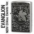 zippo エヴァンゲリオン NERV EVAtic Elements Ver. ネルフ マーク画像
