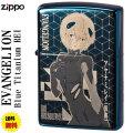 zippo(ジッポーライター)EVASTOREオリジナル エヴァンゲリオン 2020  レイ ブルーチタンコート画像