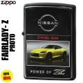 zippo(ジッポーライター)NISSAN FAIRLADY  Z 2020 PROTO  日産公認モデル プロトタイプ ブラックニッケル画像