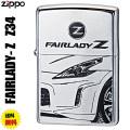 zippo(ジッポーライター)NISSAN FAIRLADY  Z (Z34) 限定 日産公認モデル シルバー&ブラック  シリアルナンバー入り画像