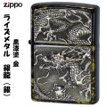 zippo(ジッポーライター)ライズメタル銀硫化 銀龍ドラゴン亀甲金 黒漆画像