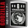 zippo(ジッポーライター) ゴジラ シン・ゴジラ 国連G対策センター 銀古美仕上げ画像