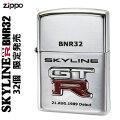 zippo(ジッポーライター)スカイラインGT-R 32th ANNIVERSARY スターリングシルバー製 画像