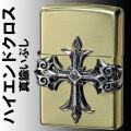 zippo(ジッポーライター)ハイエンドクロス クロスメタル スワロフスキー入り 真鍮 ブラスイブシ画像