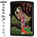 ZIPPO/本金蒔絵  江戸WINDY ウインディー・今昔シリーズ 画像