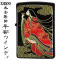 ZIPPO/本金蒔絵  平安WINDY ウインディー・今昔シリーズ 画像