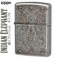 zippo (ジッポーライター)インディアン  エレファント(A)  銀イブシバレル画像