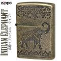 zippo (ジッポーライター)インディアン  エレファント(B)  真鍮イブシバレル画像