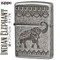 zippo (ジッポーライター)インディアン  エレファント(B)  銀イブシバレル画像